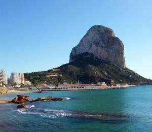 Hoteles en calpe con todo incluido ofertas hoteles en for Hoteles en calpe playa